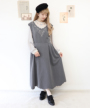 light gray / 150cm